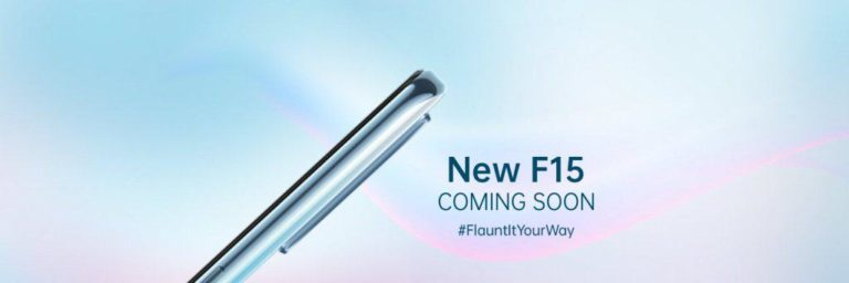 Oppo F 15 Launch in india
