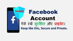 how to secure facebook account with mobile in easy steps-wekens