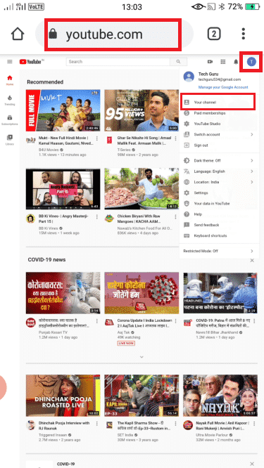 customize your youtube channel