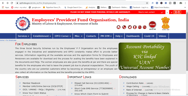 epfo website