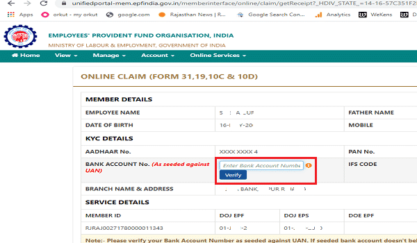 Online EPF Withrawal Claim